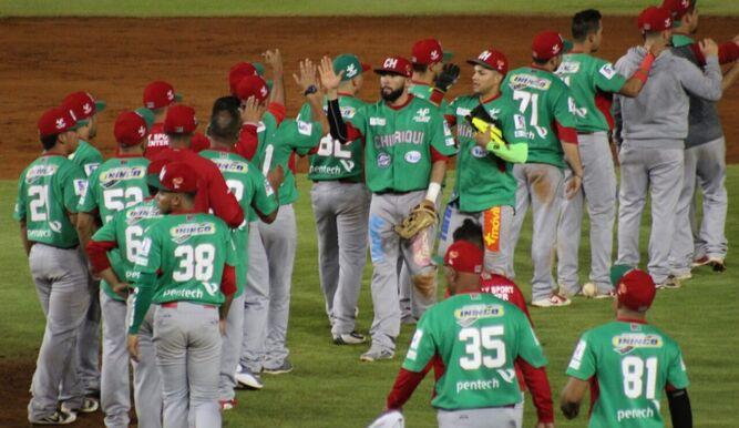 Liga de Chiriquí aclara que no ha tomado ninguna decisión sobre el torneo mayor